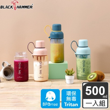 Black Hammer Drink Me 纖萃隨行運動水瓶500ML-四色可選